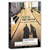 http://ec4.images-amazon.com/images/I/513-IBFzPrL._AA200_.jpg