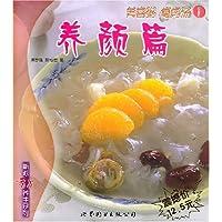 http://ec4.images-amazon.com/images/I/513-NCK-ArL._AA200_.jpg