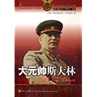 http://ec4.images-amazon.com/images/I/513-WNphT%2BL._AA200_.jpg