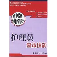http://ec4.images-amazon.com/images/I/51309XTs-sL._AA200_.jpg