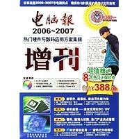 http://ec4.images-amazon.com/images/I/5130CSLGFjL._AA200_.jpg