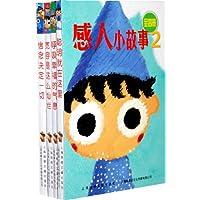 http://ec4.images-amazon.com/images/I/5130CfO4Z-L._AA200_.jpg