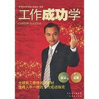 http://ec4.images-amazon.com/images/I/5130vPKwTwL._AA200_.jpg