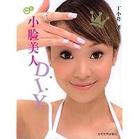 http://ec4.images-amazon.com/images/I/513157DEaCL._AA200_.jpg