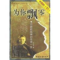 http://ec4.images-amazon.com/images/I/5131DcRmnzL._AA200_.jpg