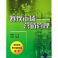 http://ec4.images-amazon.com/images/I/5131DkRU7TL._AA200_.jpg