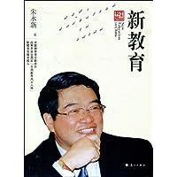 http://ec4.images-amazon.com/images/I/5131rFVvsIL._AA200_.jpg