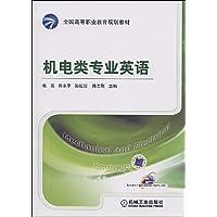 http://ec4.images-amazon.com/images/I/5131tOWA%2B4L._AA200_.jpg