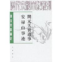 http://ec4.images-amazon.com/images/I/5132SE445KL._AA200_.jpg