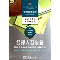 http://ec4.images-amazon.com/images/I/5132hFdu5QL._AA200_.jpg