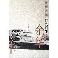 http://ec4.images-amazon.com/images/I/5132jiu%2BUkL._AA200_.jpg