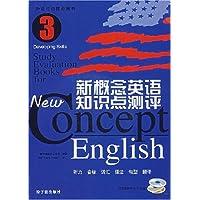 http://ec4.images-amazon.com/images/I/5132q5d8OxL._AA200_.jpg