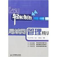 http://ec4.images-amazon.com/images/I/5132wMAxmML._AA200_.jpg