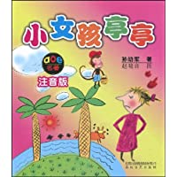 http://ec4.images-amazon.com/images/I/51332MTpuuL._AA200_.jpg