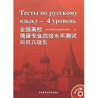 http://ec4.images-amazon.com/images/I/51336fls6DL._AA200_.jpg
