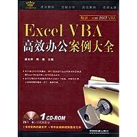 http://ec4.images-amazon.com/images/I/5133K3YJx4L._AA200_.jpg