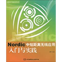 http://ec4.images-amazon.com/images/I/5133cSibnjL._AA200_.jpg