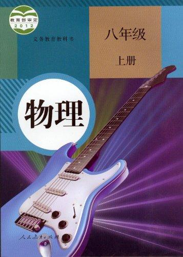 2013年版人教版英语书八年级上册7单元section b 2b翻译 急求图片