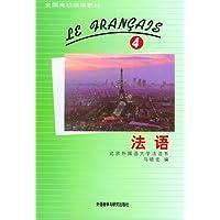 http://ec4.images-amazon.com/images/I/5133xVvfHbL._AA200_.jpg