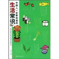 http://ec4.images-amazon.com/images/I/51340SjZLbL._AA200_.jpg