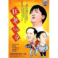 http://ec4.images-amazon.com/images/I/51343esjJNL._AA200_.jpg