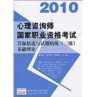 http://ec4.images-amazon.com/images/I/51344jwhGxL._AA200_.jpg