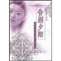 http://ec4.images-amazon.com/images/I/5134ev5ggRL._AA200_.jpg