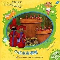 http://ec4.images-amazon.com/images/I/5135O1iMn0L._AA200_.jpg
