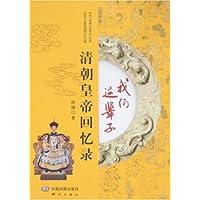 http://ec4.images-amazon.com/images/I/5135a-PoWWL._AA200_.jpg
