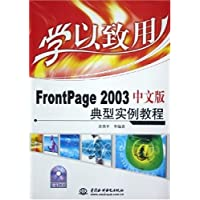 http://ec4.images-amazon.com/images/I/5135f1Bhr9L._AA200_.jpg