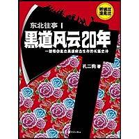http://ec4.images-amazon.com/images/I/51362hBP-4L._AA200_.jpg