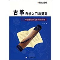 http://ec4.images-amazon.com/images/I/5136DYIbIBL._AA200_.jpg