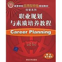 http://ec4.images-amazon.com/images/I/5136SdoyD3L._AA200_.jpg
