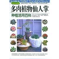 http://ec4.images-amazon.com/images/I/5136oFyudmL._AA200_.jpg