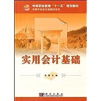 http://ec4.images-amazon.com/images/I/5136qAcrajL._AA200_.jpg