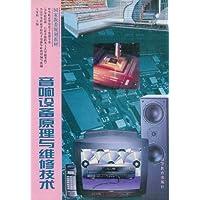 http://ec4.images-amazon.com/images/I/5137CqDY-5L._AA200_.jpg