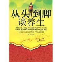http://ec4.images-amazon.com/images/I/5137QCFpJ5L._AA200_.jpg