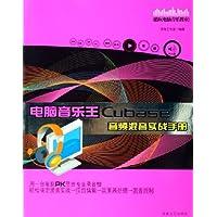 http://ec4.images-amazon.com/images/I/5137pq04cwL._AA200_.jpg