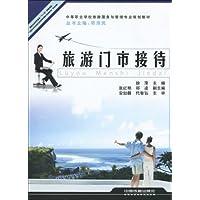 http://ec4.images-amazon.com/images/I/5138DBapNmL._AA200_.jpg