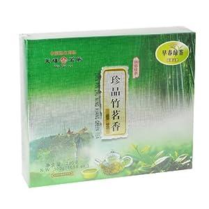 峨眉竹茗香是毛峰茶吗