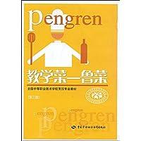 http://ec4.images-amazon.com/images/I/5138gibTtmL._AA200_.jpg