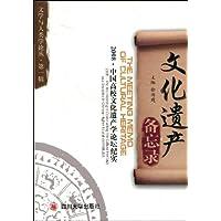 http://ec4.images-amazon.com/images/I/5138uole5qL._AA200_.jpg