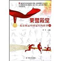 http://ec4.images-amazon.com/images/I/5139cL-aR9L._AA200_.jpg