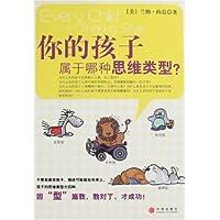 http://ec4.images-amazon.com/images/I/5139oOaYDwL._AA200_.jpg