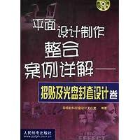 http://ec4.images-amazon.com/images/I/513Ah6kXS-L._AA200_.jpg