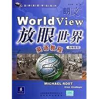 http://ec4.images-amazon.com/images/I/513AjTxlrXL._AA200_.jpg