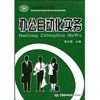 http://ec4.images-amazon.com/images/I/513B1SOE6tL._AA200_.jpg