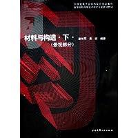 http://ec4.images-amazon.com/images/I/513BI9Hj4RL._AA200_.jpg