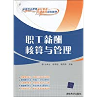 http://ec4.images-amazon.com/images/I/513C%2BcaqlpL._AA200_.jpg
