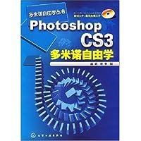 http://ec4.images-amazon.com/images/I/513C1aZQmCL._AA200_.jpg